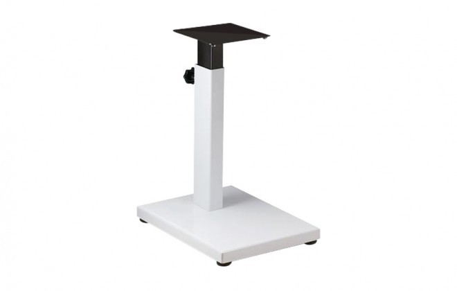 Stago Height Adjustable Stand